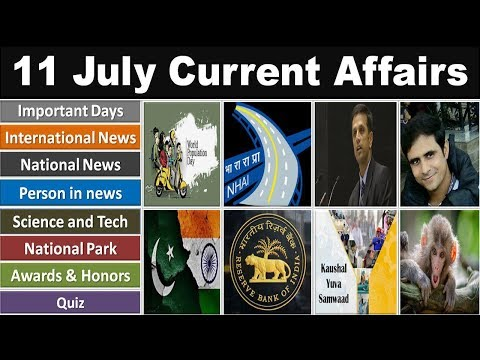 11 July 2019 PIB News, The Hindu, Indian Express – Current Affairs in Hindi, Nano Magazine by VeeR