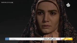 Sareghe Rooh Part 20 Final - Sareghe Rouh 20 Final - سریال سارق  روح قسمت ۲۰ قسمت آخر