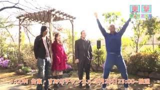 突撃ゲイターズ!美空ひばり特集のCM、360°モンキーズ 杉浦双亮、俳優 ...