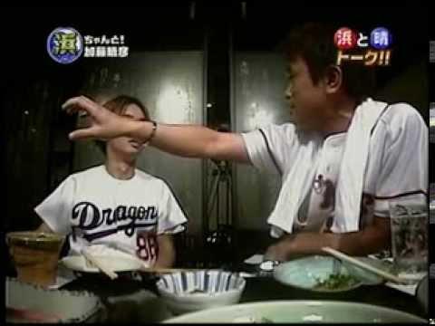 ダウンタウン浜田 若手時代の思い出