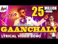 Download Top To Bottom GAANCHALI | Lyrical  Song 2017 | Lyric: Chandan Shetty | Sneha Hegde MP3 song and Music Video