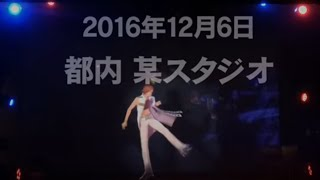 『AR performers 1st A'LIVE』リハーサル映像 レオン