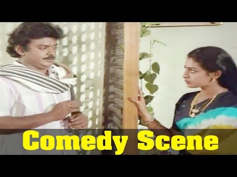 Rajanadai Movie : Vijayakanth, And Seetha, Comedy Scene
