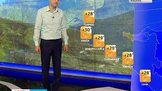 На Кубани ожидаются дожди, возможен град(Завтра зальет весь край, в горах возможен град, но есть исключения: в Ейске и Приморско-Ахтарске облачно...., 2016-07-06T15:32:43.000Z)