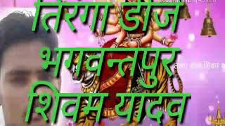 Video dj shivam dwivedi hamirpur bhojpuri song/ - Download