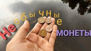 Зарубежные Монеты на Поисковый магнит