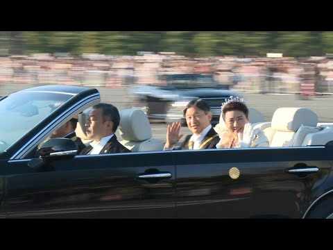 New Japanese emperor