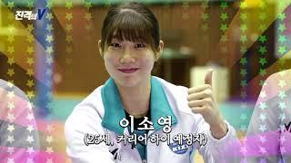 [SBS SPORTS] 주간배구_진격의V