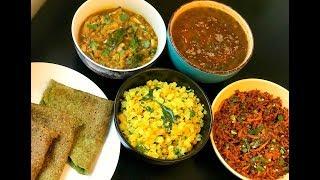 Veg Lunch menu recipes | Indian veg lunch menu ideas | Healthy Indian Lunch Recipes | Lunch Routine