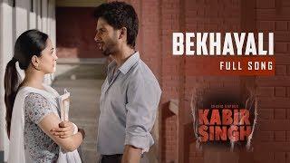 Bekhayali mein bhi tera hi khayal aaye kyun bichhadna hai zaruri ye sawal .. extended credits: singer: r joy insta: http://bit.ly/2w8ncry music re...