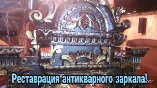 видео Стекло, зеркала, Ростов-на-Дону
