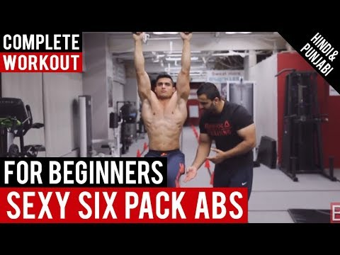 Six Pack ABS WORKOUT for Beginners! BBRT #36 (Hindi / Punjabi)