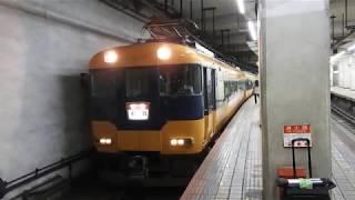 近鉄名古屋駅 発車する鳥羽行き特急12000系 8両フル編成
