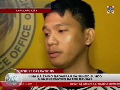 TV Patrol Central Visayas - Jul 14, 2017