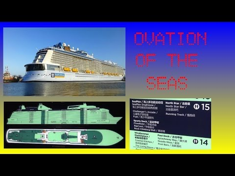 OVATION OF THE SEAS - ELABORATE TOUR  - DECK BY DECK - INCL  BUFFET