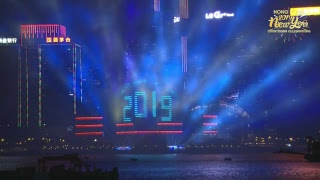 Bank of Communications Hong Kong New Year Countdown Celebratio…