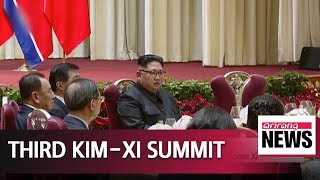 Kim Jong-un's third visit to China strengthens Pyongyang-Beijing ties but puts U.S. on close watch