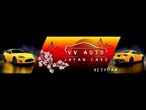 Автомобили из Абхазии