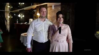 Видеоотзыв со свадьбы Кирилла и Ирины16.06.18