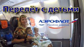 ПЕРЕЛЕТ С ДЕТЬМИ В САМОЛЕТЕ | БАНГКОК - МОСКВА | VAT REFUND