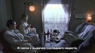Сделано в Израиле / Made in Israel (Ари Фольман / Ari Folman) [2001 г., Драма]