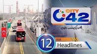 News Headlines | 12:00 AM | 3 Nov 2017 | City42