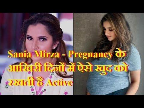 Sania Mirza  - Pregnancy Diet Health Regimes #saniamirzapregnant