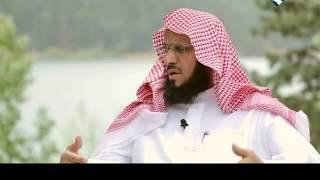 الشيخ عائض القرني يتحدث عن صديقه الشيخ محمد العريفي