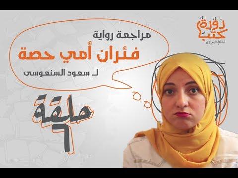 تحميل اغنية tell me why للطفل البريطانى mp3