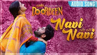 Navi NavI | Audio Song | Ninja, Wamiqa Gabbi  | Doorbeen | Latest Punjabi Song | Yellow Music