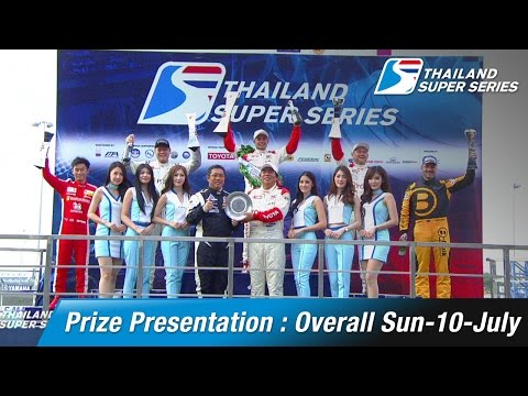 Prize Presentation : Overall Sun-10-July | Chang International Circuit