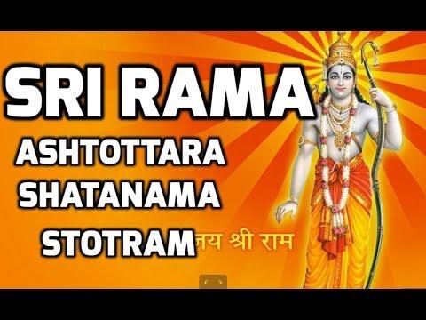 Sri Rama Ashtottara Shatanama Stotram