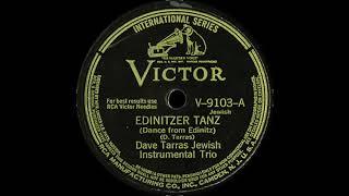 Dave Tarras Trio – Edinitzer Tanz (Dance from Edinitz)