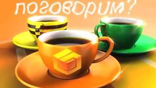 видео Рекламное агентство Пенза