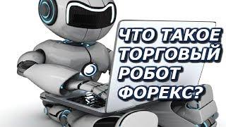 Автоматическая Программа для Заработка Долларов|Заработок в интернете на автомате от $ 20 долларов в