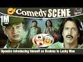 Brahma| Upendra introducing himself as Brahma to Lucky Man| Comedy Scene