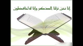 88. Al-Ghashiya - Ahmed Al-Ajmi أحمد العجمي سورة الغاشية
