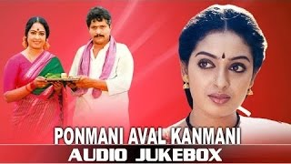 Penmani Aval Kanmani Jukebox | Prathap Pothen, Visu, Seetha | Tamil Old Songs