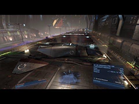 [PC] [1] X4: Foundations - Посадка на станции
