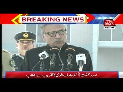 President Dr. Arif Alvi Addresses PAF Cadets' Passing Out Parade