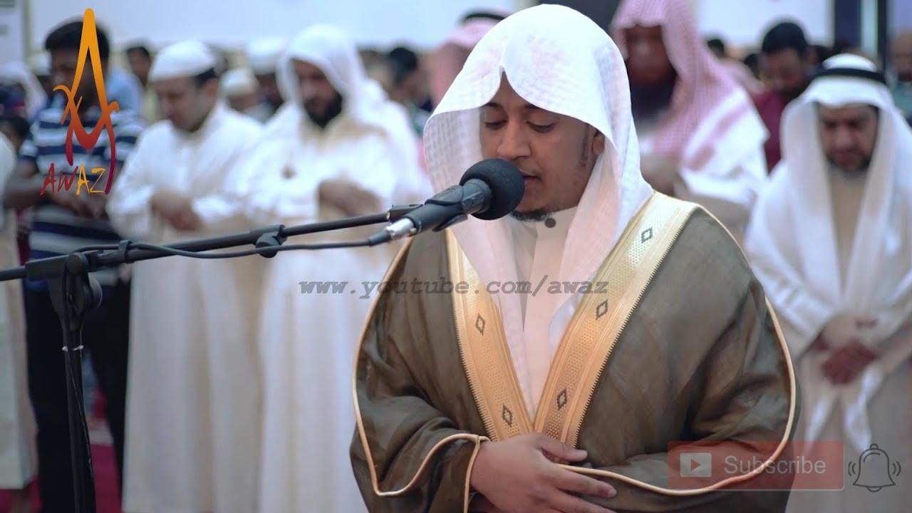 Quran Recitation Really Beautiful Amazing Crying | Emotional by Sheikh Salah Al Musli  | AWAZ