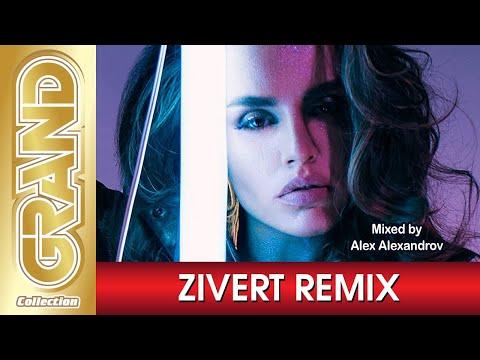 ZIVERT - BEST HITS in REMIX 2020. DJ Set Mixed Compilation. Лучшие Песни. Альбом Ремиксов. (12+)