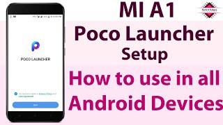 Poco launcher in MI A1 || Best launcher ????😏😏