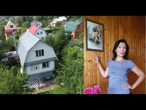 Купить дачу Жаворонки |купить дом в Жаворонках |9057105040 |купить дачу недорого|Надежда Бест