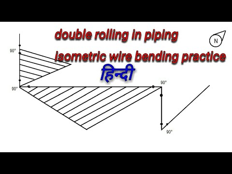 Double Rolling In Piping Isometricpiping Isometric Rolling Offset