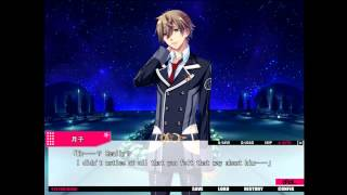Starry Sky - Chapter 4 (Kanata)