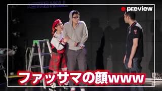 即興芝居×即プレビュー potluck(ポットラック)】シリーズDVD 絶賛発売...