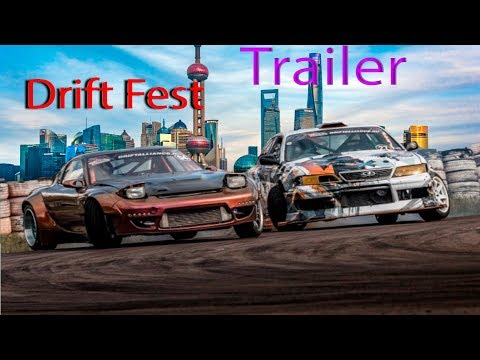 Drift Fest (Премьера 2019)