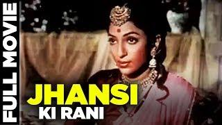 Jhansi Ki Rani (1953) | Full English Movie | Sohrab Modi | Mehtab