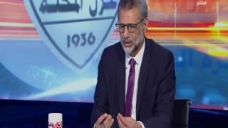 ستاد بلدنا   الاستوديو التحليلي بين الشوطين الاوليمبي & غزل المحلة